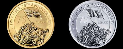 IWO JIMA Exclusive Coins